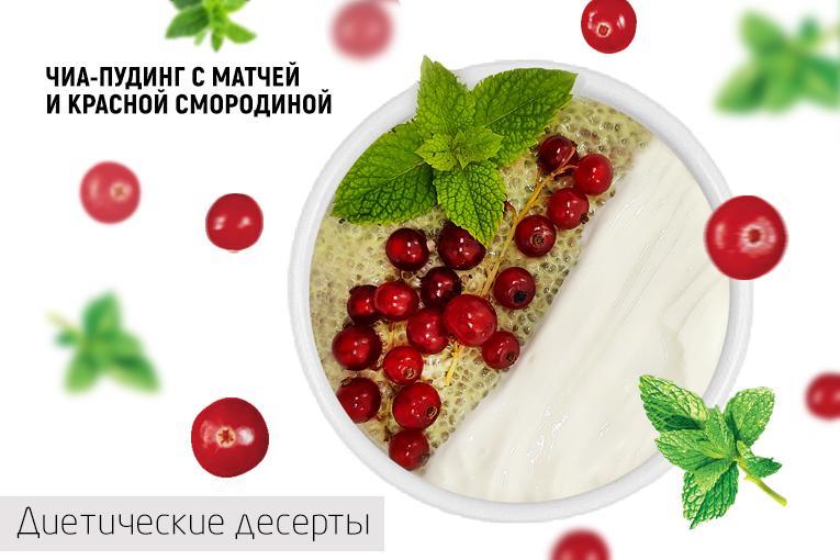 """YAM ЕДА Доставка здоровых блюд от """"YamDiet"""""""