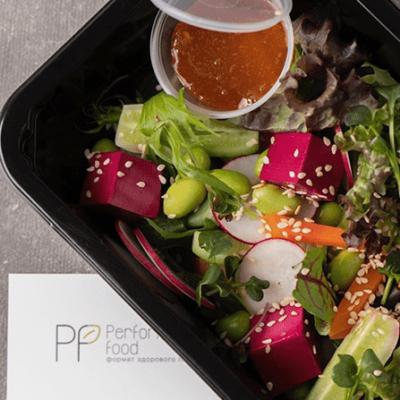 Спортивное питание 1800 ккал от «Performance food»
