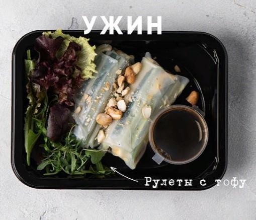 """Питание при беременности от """"Performance food"""""""