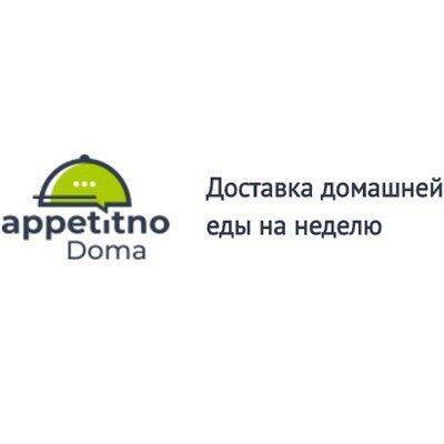 аппетитно дома логотип