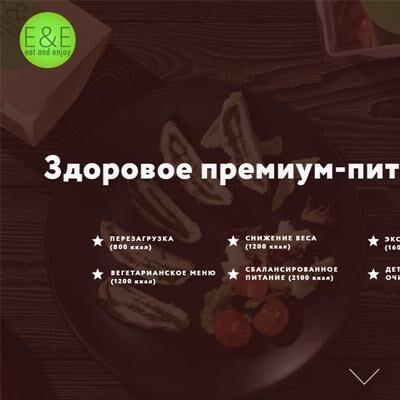 Eat and Enjoy