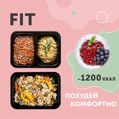 Fit от Grow Food