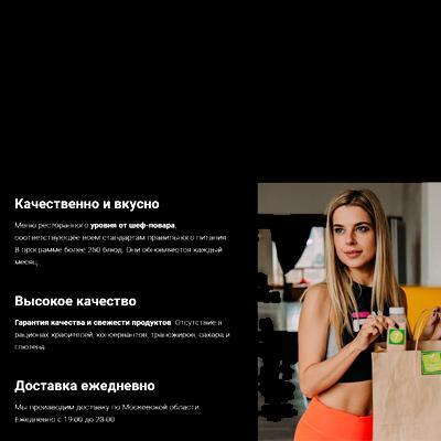 компания Food lab