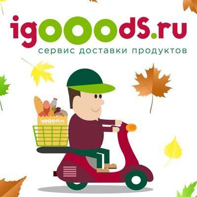 Igoods доставка