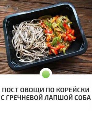 """Комплекс 1800 от """"General Food"""""""