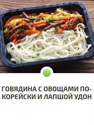"""Комплекс 2500 от """"General Food"""""""