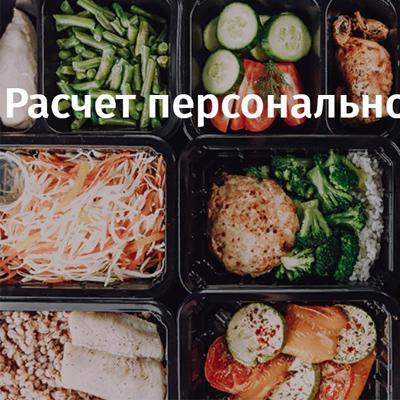 компания Life Food