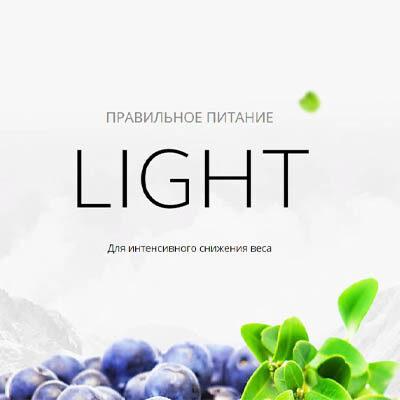 Light от «BeFit»