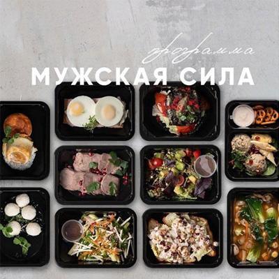 """Мужская сила от """"Performance food"""""""
