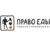 право еды логотип
