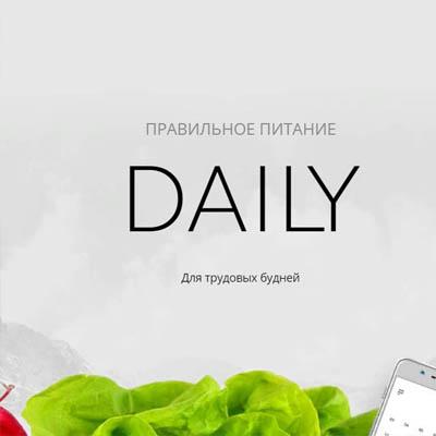 "Daily от ""Befit"""