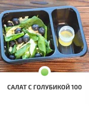 """Detox от """"General Food"""""""