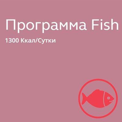 Fish от «BeFit»