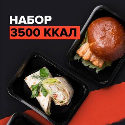 Набор 3500 ккал от «Level Kitchen»