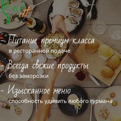 компания ШЕФИТ
