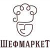 шефмаркет логотип