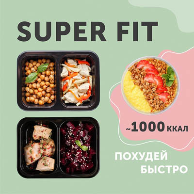 Super Fit от Grow Food
