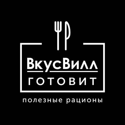 вкус вил готовит логотип