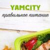 """Yamcity 1300 от """"YamDiet"""""""