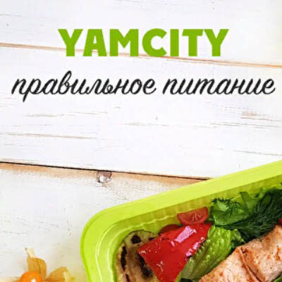 Yamcity 1300 от «YamDiet»