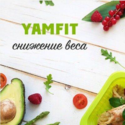 Yamfit 1800 от «YamDiet»