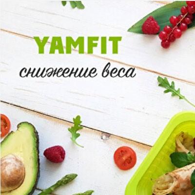 Yamfit 1800 от YamDiet