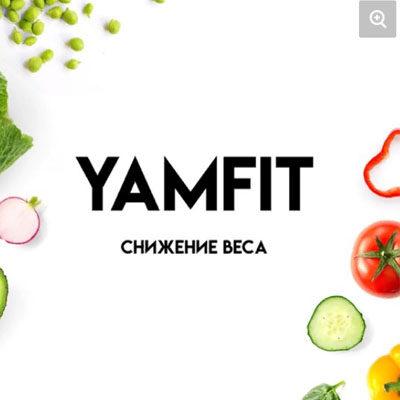 Yamfit 1300 от «YamDiet»